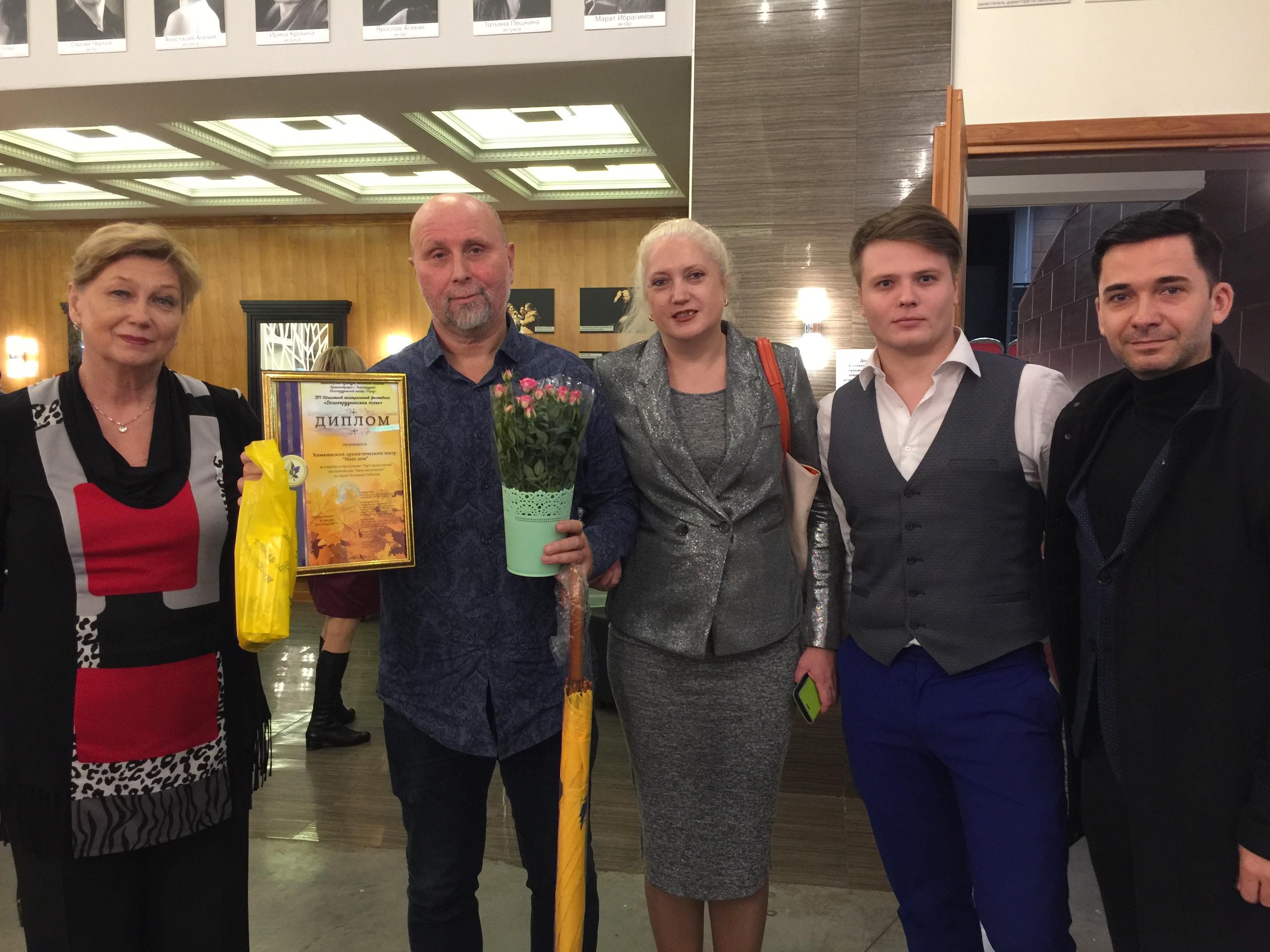 Критик и аналитик театра Ольга Сенаторова, художественный руководитель театра